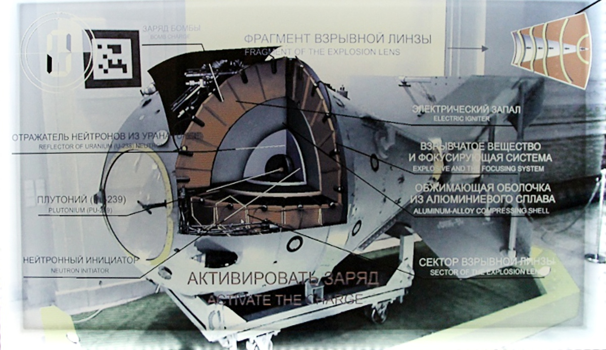 First Soviet nuclear bomb