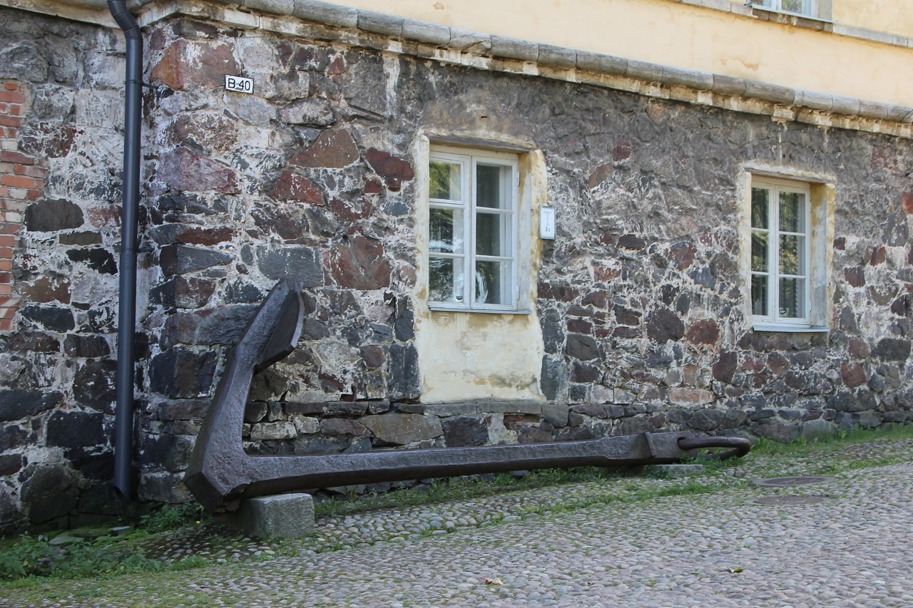 Suomenlinna. Great Yard
