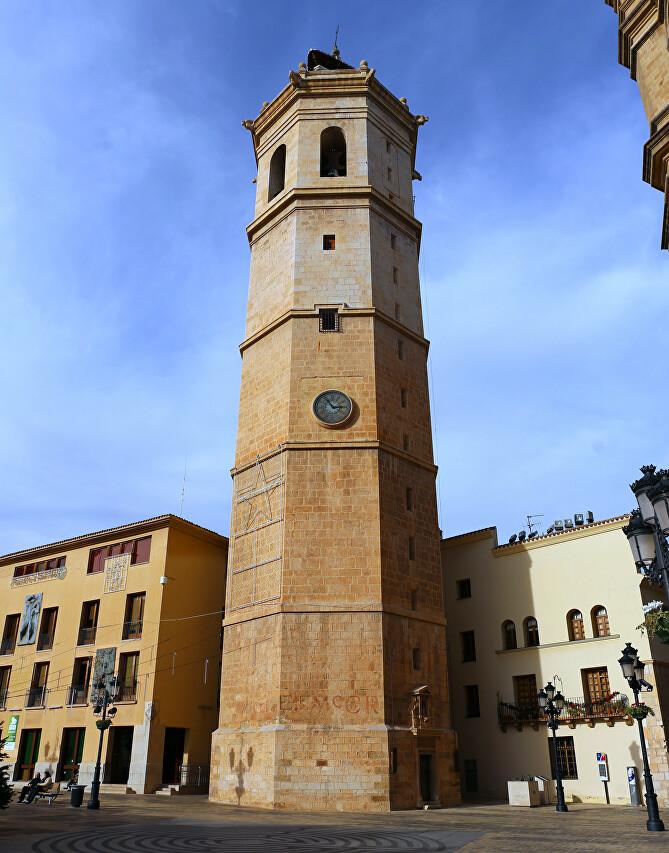 Torre El Fadrí, Castellón de la Plana