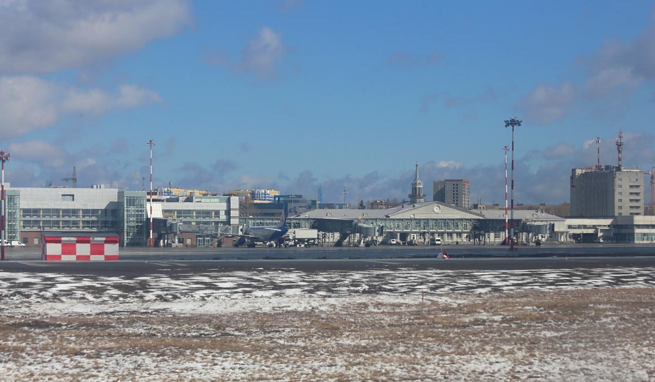 Yekaterinburg-Koltsovo Airport