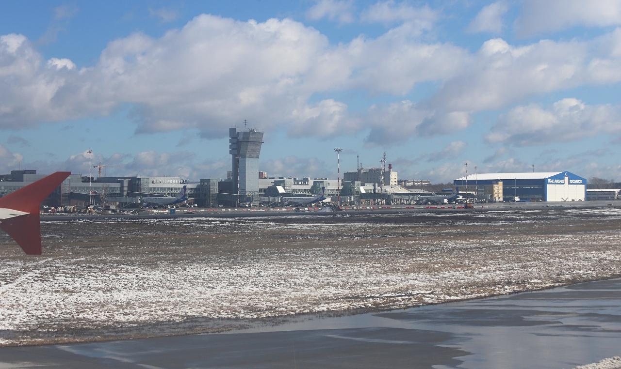 Passenger apron of Yekaterinburg-Koltsovo airport