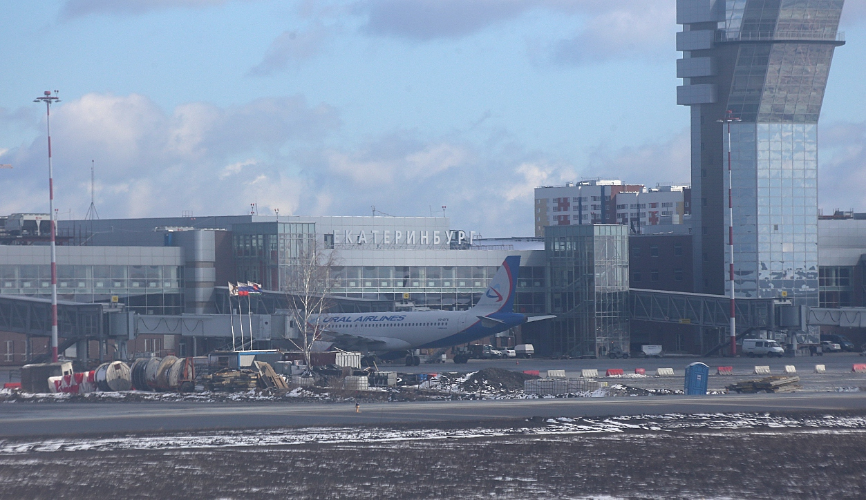 Yekaterinburg-Koltsovo Airport, Inner lines itrminal