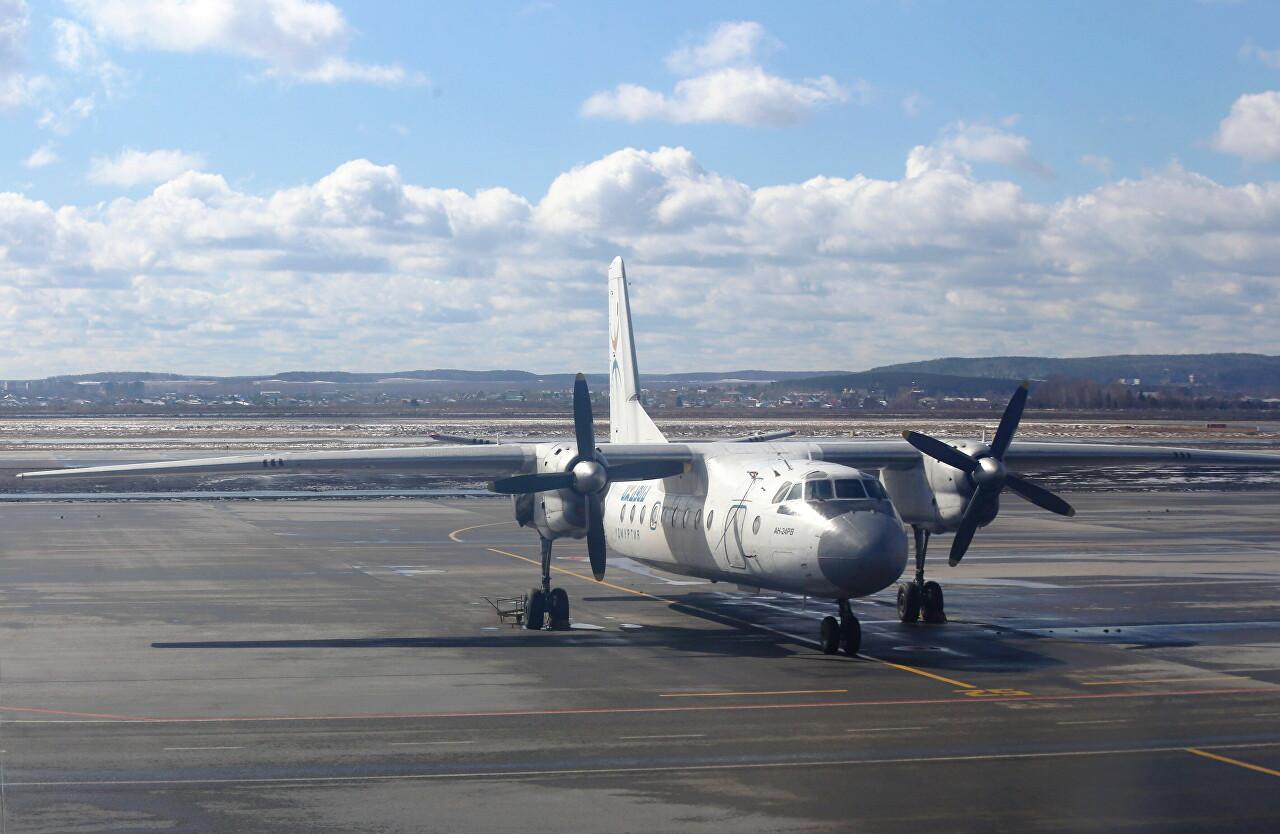 Antonov An-24, Yekaterinburg-Koltsovo airport