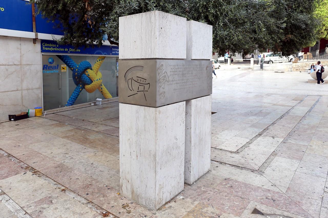 St. Dominic's Square, Lisbon