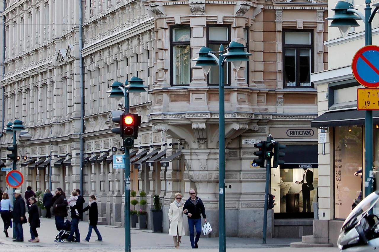 Дом Грёнквиста, Хельсинки